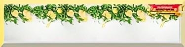 Фартук Кухонный из МДФ Лимон 2800х610