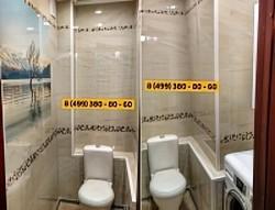 Панель ПВХ - комплект для туалета № UP-06 2700х250х8мм