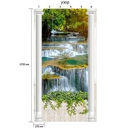 ПВХ панель для стен № NP-05 узор  2700x250 мм