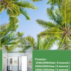 ПВХ панели для потолка Novita, Южный полдень - цена указана за комплект.