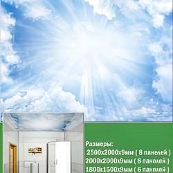 ПВХ панели для потолка Novita, Облака
